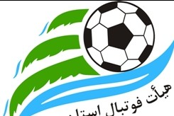 اطلاعیه ی هیات فوتبال شهرستان کوهبنان