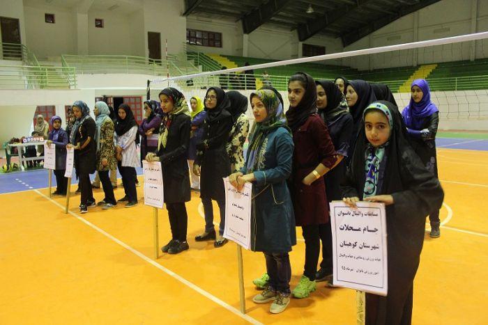افتتاحیه مسابقات والیبال بانوان جام محلات