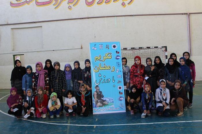 مسابقات ایستگاهی دختران باعنوان تکریم رمضان باورزش
