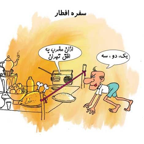 در ماه مبارک رمضان با ورزش کردن به خودسازی جسمی بپردازیم