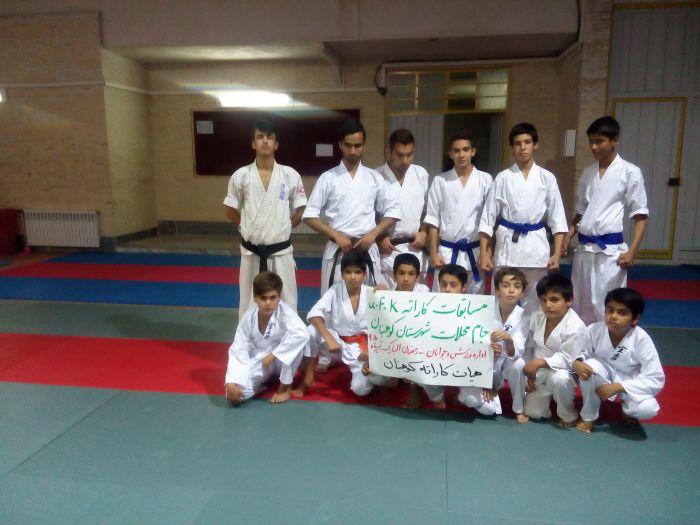 مسابقات کاراته جام محلات شهرستان کوهبنان