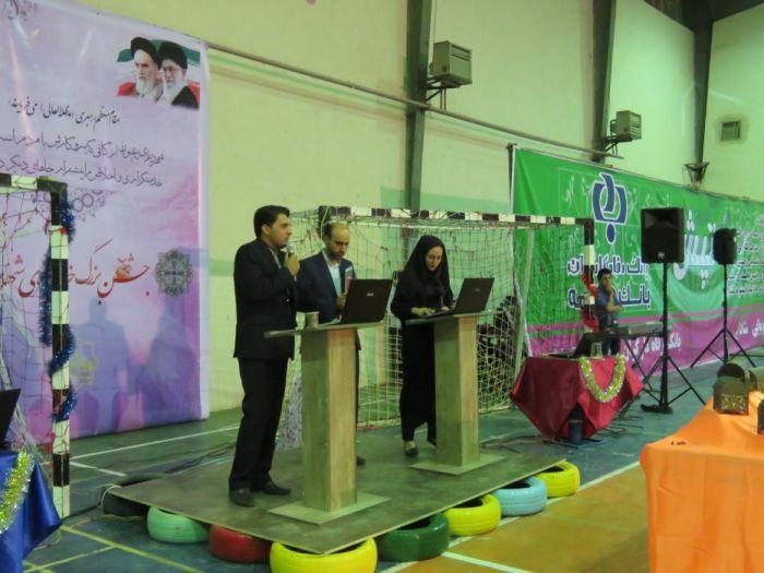 تپش میزبان جشن بزرگ خانواده ی شهرداری کوهبنان