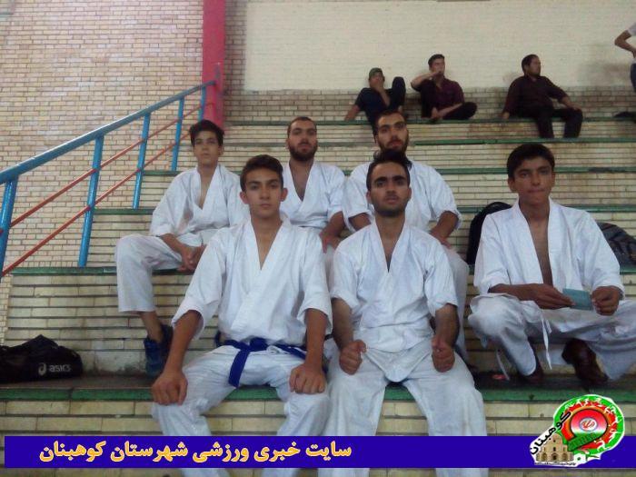 کسب مقام سوم انفرادی کاراته کشوری توسط ورزشکاران کوهبنانی
