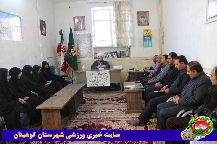 دیدار ورزشکاران و مسئولین هیات های ورزشی با امام جمعه شهرستان کوهبنان