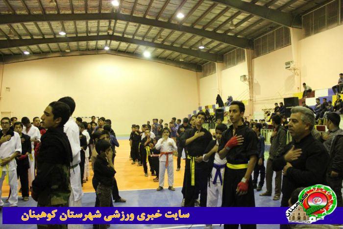 عزاداری جامعه ورزش وجوانان شهرستان کوهبنان در هفته ی تربیت بدنی