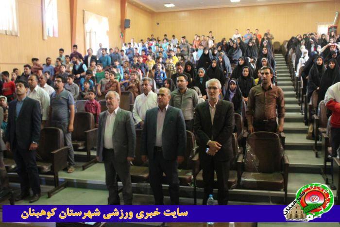 گزارش تصویری جشن بزرگ فرهنگی ورزشی غدیر