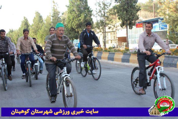 گزارش تصویری دوچرخه سواران سالمند شهرستان کوهبنان