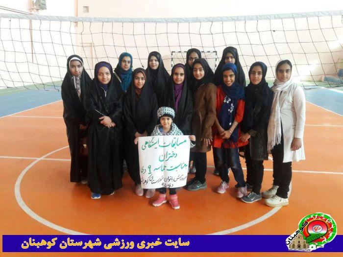 مسابقات ایستگاهی دختران به مناسبت حماسه ۹ دی