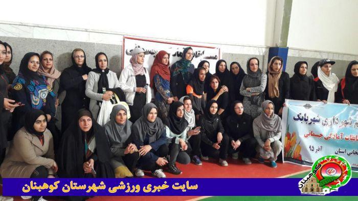 کسب مقام سوم مسابقات استانی آمادگی جسمانی توسط بانوی کوهبنانی