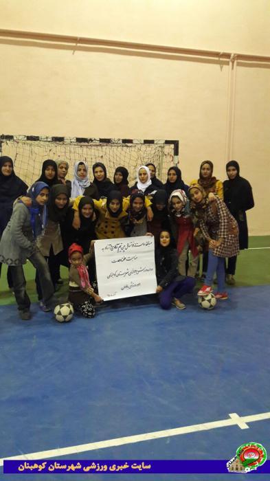 مسابقه دوستانه فوتسال بانوان به مناسبت هفته وحدت
