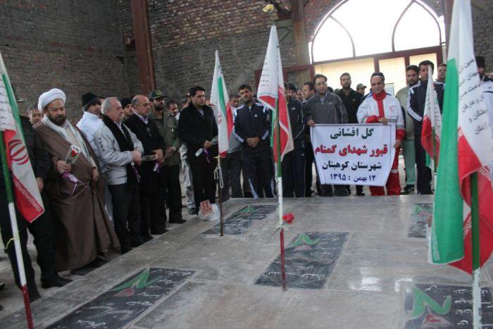 گل افشانی قبور شهدای گمنام در روز ۱۲ بهمن