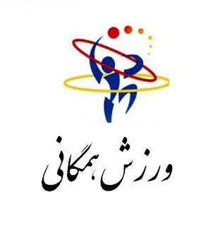 همایش پیاده روی بانوان به مناسبت گرامیداشت دهه مبارک فجر برگزار خواهد شد