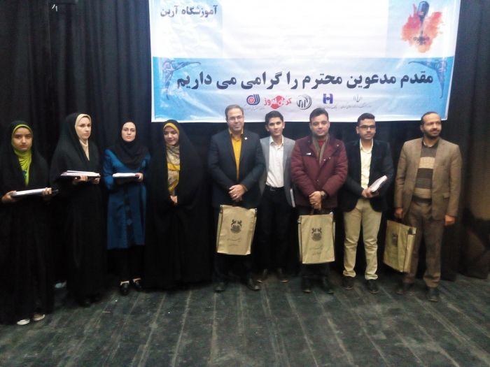 درخشش هنرمندان مجری کوهبنان در جشنواره مجریان وهنر آموزان آموزشگاه آرین