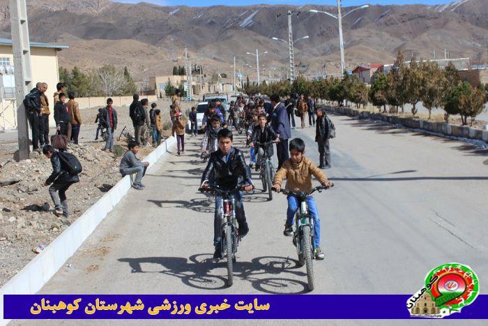 همایش دوچرخه سواری نوجوانان بخش طغرالجرد
