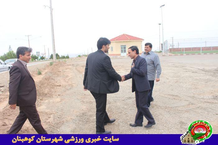 بازدید مدیر کل ورزش و جوانان استان کرمان از اماکن ورزشی بخش طغرالجرد