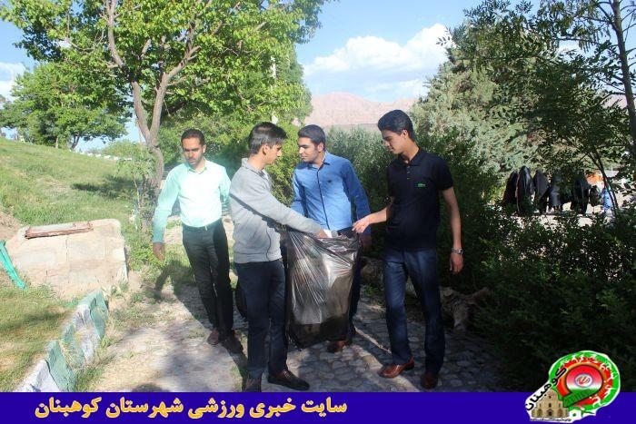 گزارش تصویری هفته جوان شهرستان کوهبنان
