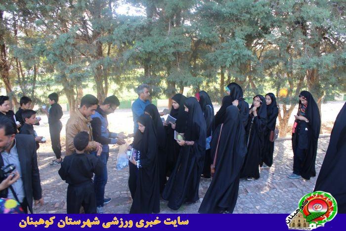 توزیع کتاب در بین جوانان و ورزشکاران  شهرستان کوهبنان