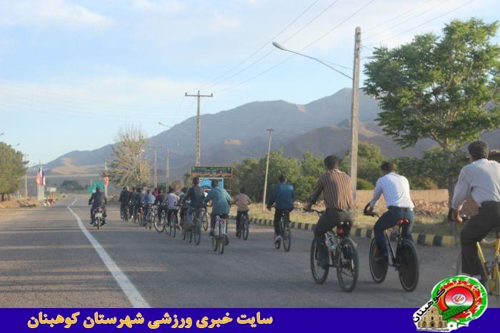 همایش دوچرخه سواران کوهبنانی به مناسبت نیمه شعبان و هفته جوان برگزار شد
