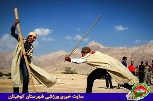 جشنواره بازیهای بومی و محلهای در کوهبنان برگزاری خواهد شد