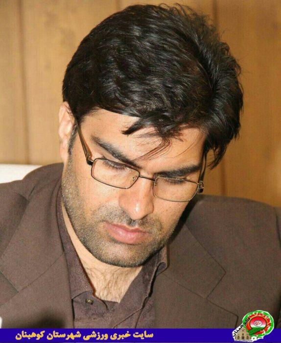 پیام تبریک مدیرکل ورزش و جوانان به مناسبت فرا رسیدن عید سعید فطر