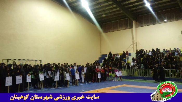 مراسم افتتاحیه تکریم رمضان با ورزش شهرستان کوهبنان