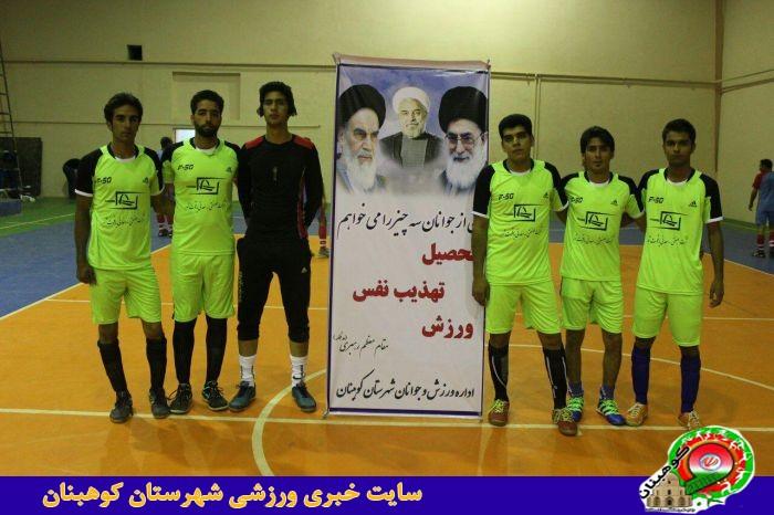 بازی اول مسابقات  فوتسال جام رمضان کوهبنان