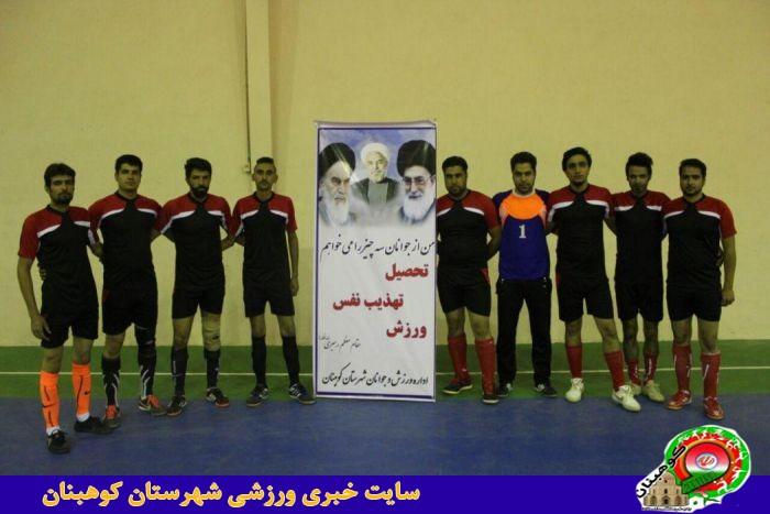 مسابقات فوتسال جام رمضان شهرستان کوهبنان