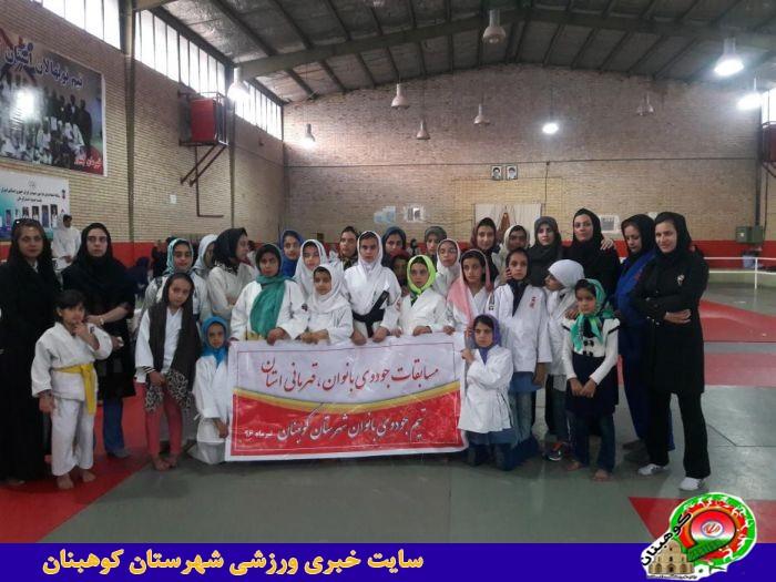 مسابقات جودو قهرمانی استان+ تصاویر جدید