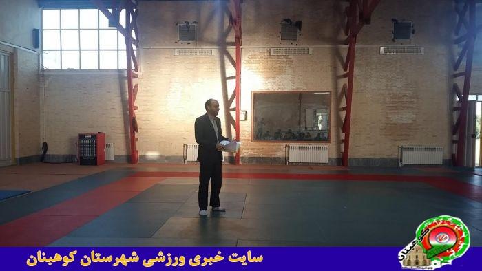 جلسه هماهنگی جشنواره فرهنگی ورزشی جودوکاران استان کرمان با حضور خانواده ها