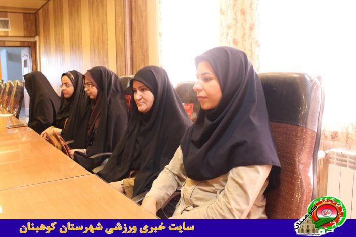 جلسه هماهنگی جشنواره فرهنگی ورزشی بانوان(هفته مبارزه باموادمخدر)