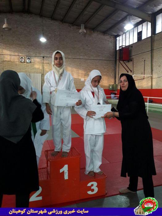 مسابقات جودو قهرمانی استان