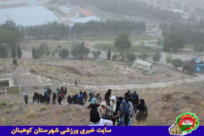 کوهپیمایی بانوان شهرستان کوهبنان به مناسبت هفته حجاب وعفاف