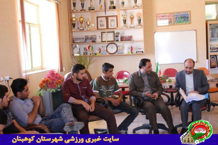 برگزاری جلسه اعضا هیات جودو