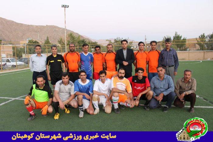 مسابقات فوتبال زمین چمن مصنوعی به مناسبت هفته دولت