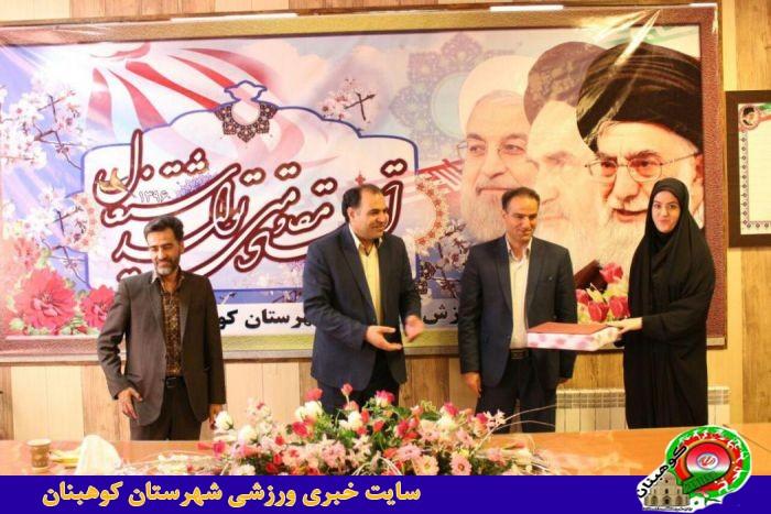 تجلیل ازخبرنگاران ورزشی نویس شهرستان کوهبنان درروزخبرنگار