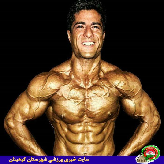 کسب مقام سوم پرورش اندام استان توسط پهلوان ابراهیم دانشی