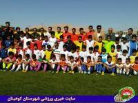 حضور دکتر امیری خراسانی در فستیوال مدارس فوتبال پسران
