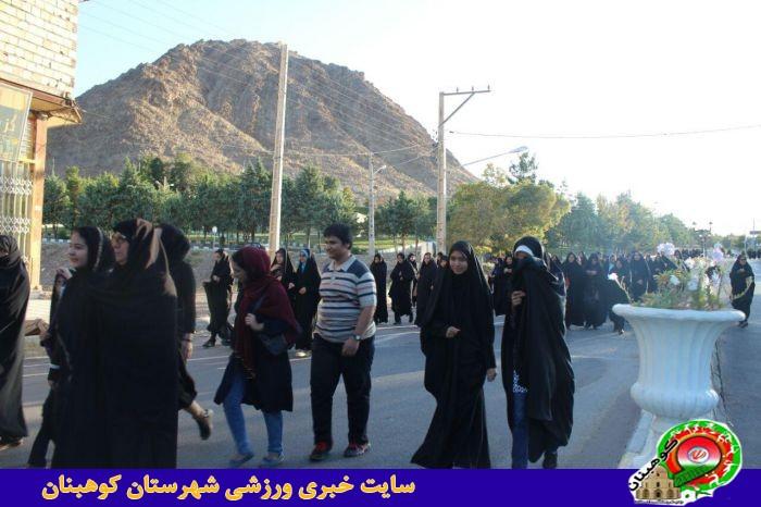 همایش پیاده روی خانوادگی شهرستان کوهبنان به مناسبت هفته دفاع مقدس