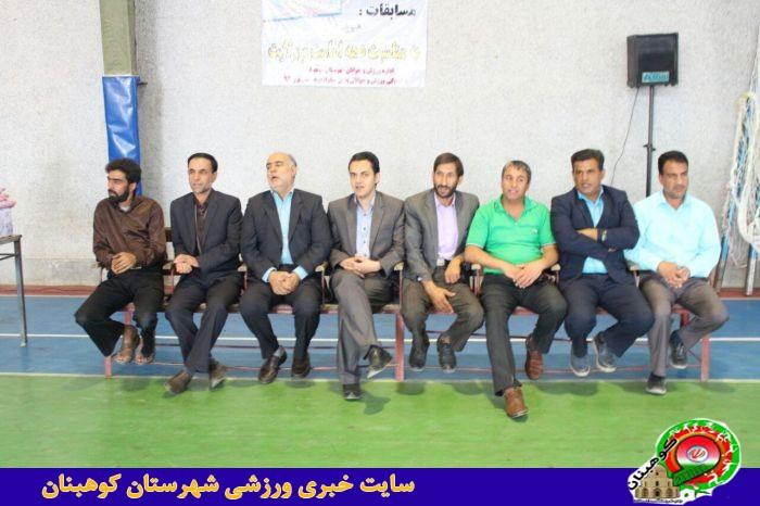 جشنواره فرهنگی ورزشی واختتامیه جام غدیر بخش طغرالجرد