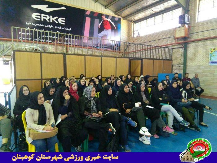 کارگاه اموزشی سطح ۲ مربیگری والیبال استان کرمان