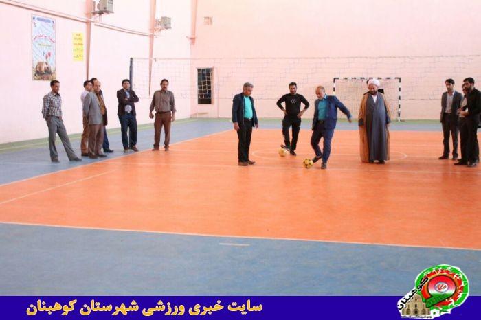 مسابقات پنالتی گل کوچک ویژه مدیران ادارات شهرستان کوهبنان
