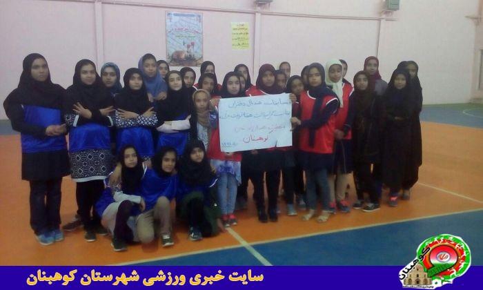 مسابقات هندبال دختران به مناسبت هفته تربیت بدنی