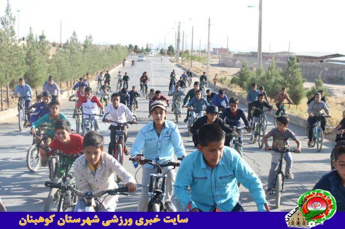 همایش دوچرخه سواری نوجوانان بخش طغرالجرد شهرستان کوهبنان