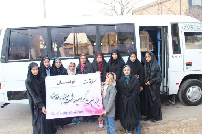 اعزام تیم فوتسال بانوان شهرستان کوهبنان به مسابقات چهارجانبه فوتسال هفته وحدت