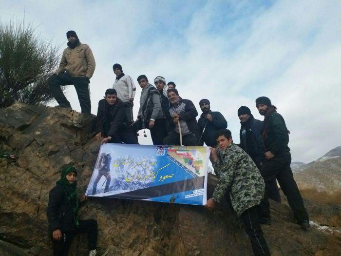صعود کوهنوردان بخش طغرالجرد شهرستان کوهبنان