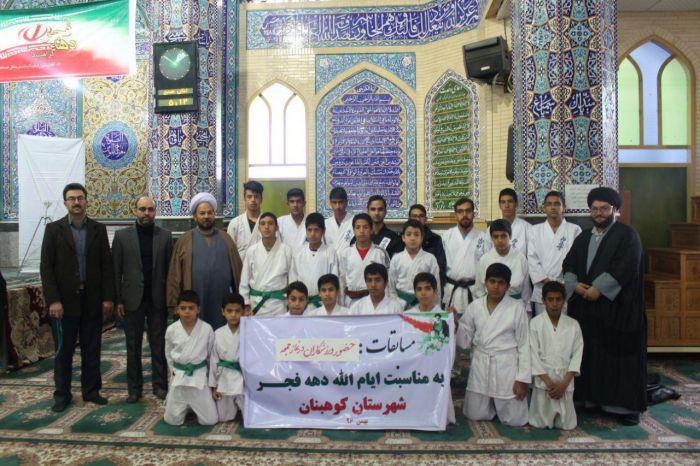 حضور دسته جمعی ورزشکاران جودوکار وکاراته کار در نمازجمعه به مناسبت ایام ا… دهه فجر