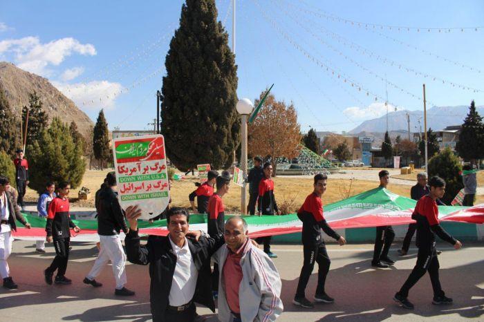 حضور پرشور جامعه ورزش و جوانان شهرستان کوهبنان درراهپیمایی ۲۲بهمن