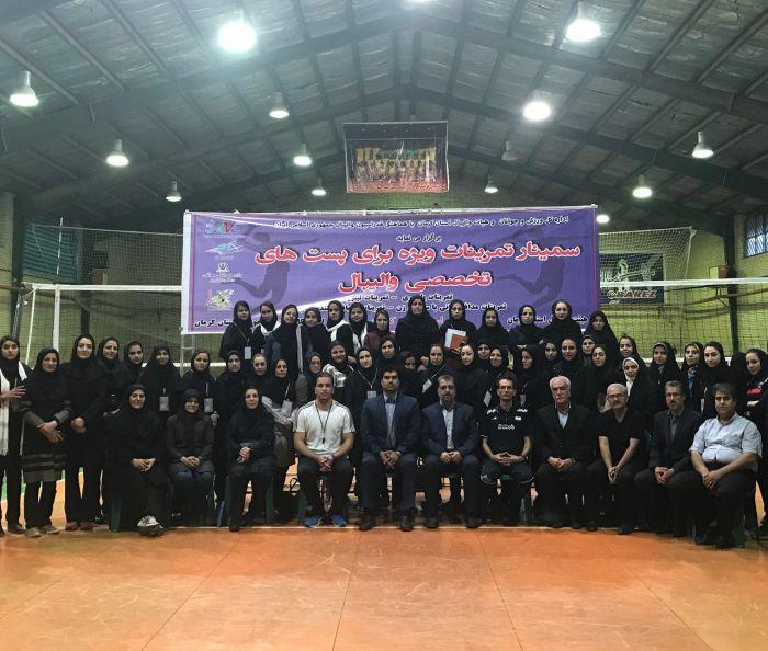 حضور مدیرکل ورزش و جوانان در جمع بانوان