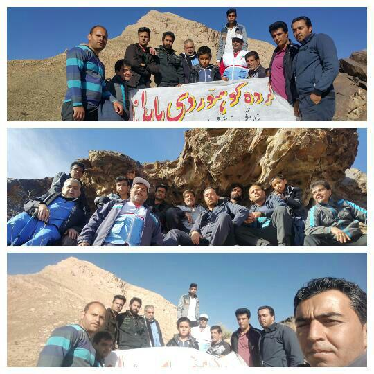 صعودبه بلندترین قله پابدانا