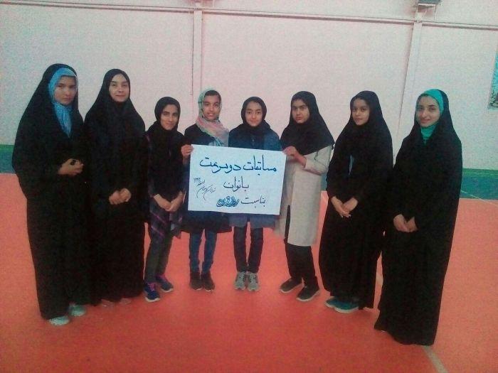 مسابقات دوسرعت بین بانوان شهرستان به مناسبت روز زن